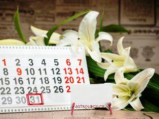 Τι δηλώνει για σένα η μέρα του μήνα που γεννήθηκες;