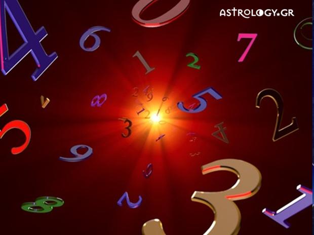 Το τελευταίο ψηφίο της χρονιάς που γεννήθηκες μπορεί να αποκαλύψει αρκετά μυστικά!