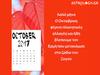 Ζώδια Σήμερα 01/10: Οι πλανητικές αλλαγές του Οκτωβρίου