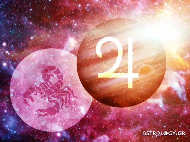 Η είσοδος του «βαθύπλουτου» Δία στον Σκορπιό και η επιρροή του στα 12 ζώδια