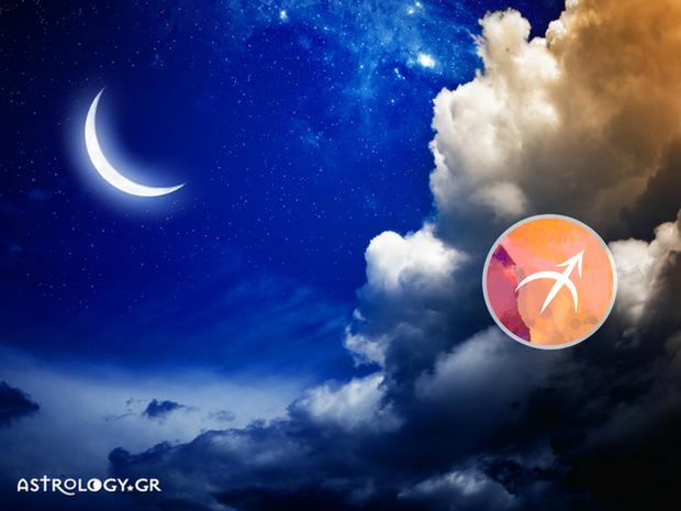 Τοξότης: Πρόβλεψη Νέας Σελήνης Οκτωβρίου στον Ζυγό