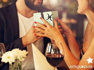 Με ποιο δώρο θα καταφέρεις να εντυπωσιάσεις έναν Ιχθύ;