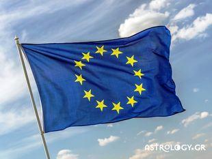 Τι λένε τα άστρα για την Συνθήκη του Μάαστριχτ;