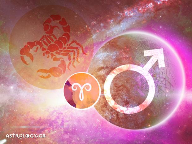 Άρης στον Σκορπιό: Πώς επηρεάζει το ζώδιο του Κριού