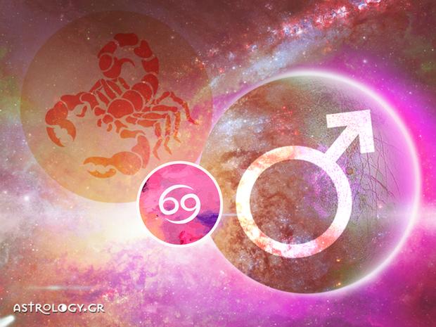 Άρης στον Σκορπιό: Πώς επηρεάζει το ζώδιο του Καρκίνου;