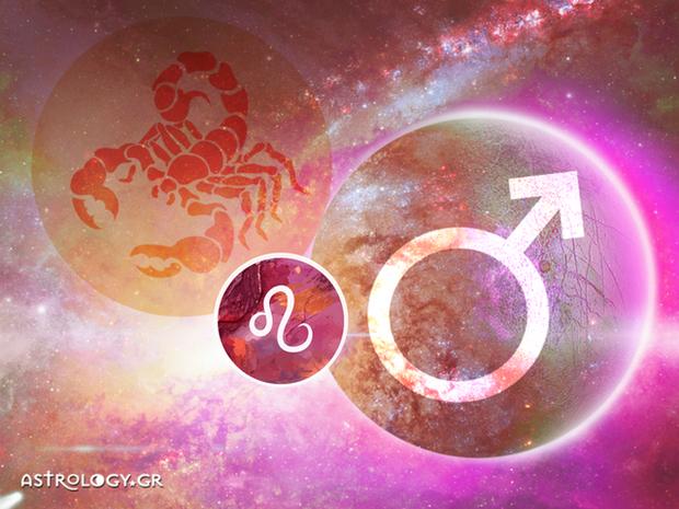Άρης στον Σκορπιό: Πώς επηρεάζει το ζώδιο του Λέοντα;
