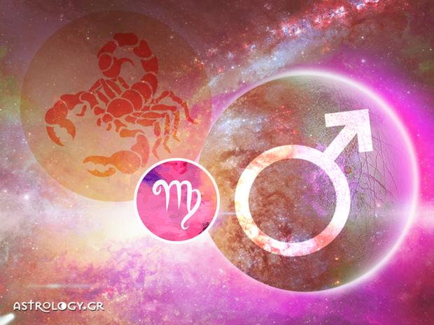 Άρης στον Σκορπιό: Πώς επηρεάζει το ζώδιο της Παρθένου;