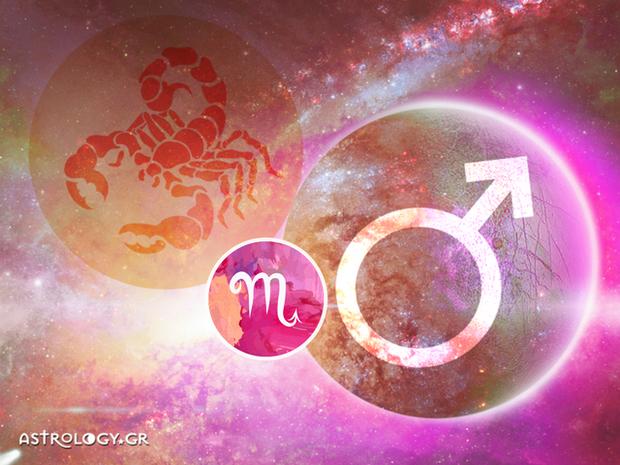Άρης στον Σκορπιό: Πώς επηρεάζει το ζώδιο του Σκορπιού;