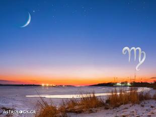 Παρθένος: Πρόβλεψη Νέας Σελήνης – Έκλειψης Φεβρουαρίου στον Υδροχόο