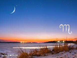 Σκορπιός: Πρόβλεψη Νέας Σελήνης – Έκλειψης Φεβρουαρίου στον Υδροχόο