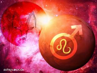Άρης στον Αιγόκερω: Πώς επηρεάζει το ζώδιο του Λέοντα;