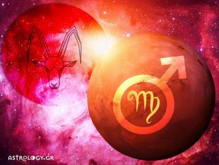 Άρης στον Αιγόκερω: Πώς επηρεάζει το ζώδιο της Παρθένου;